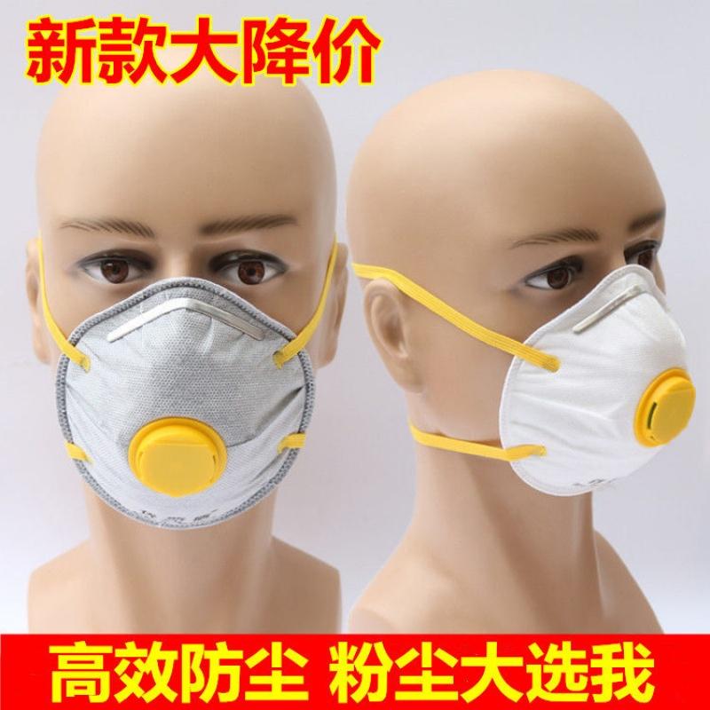 头戴式防尘口罩男女透气防工业粉尘打磨装修防灰尘颗粒物煤矿电焊