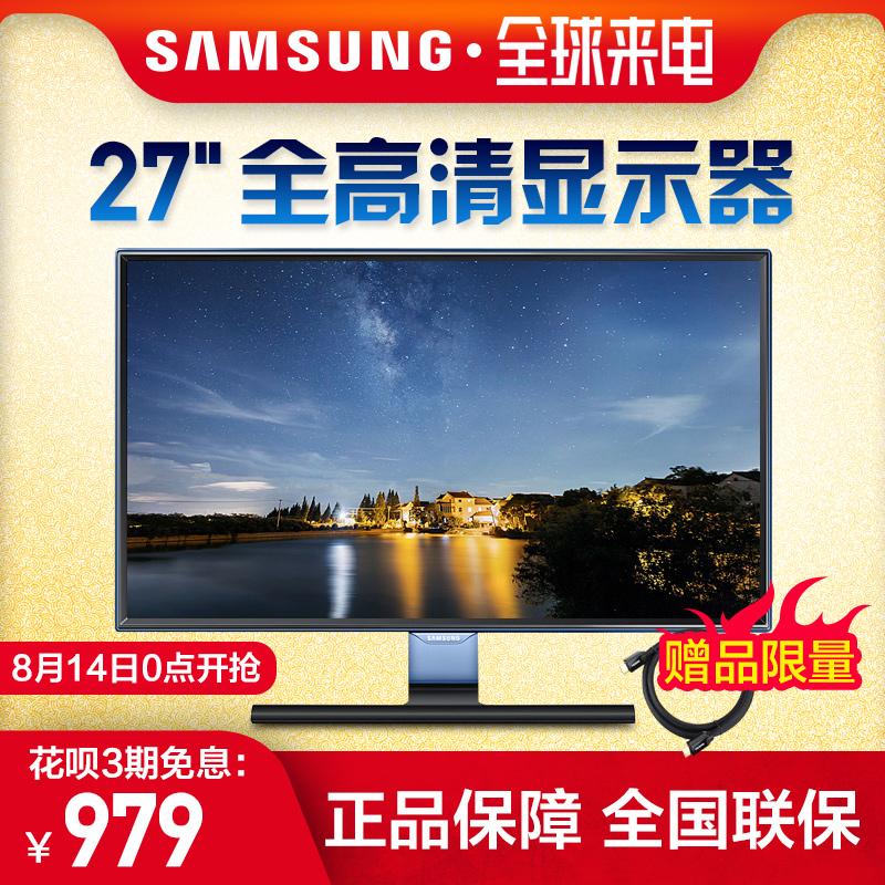 LCD мониторы Артикул 581537771526