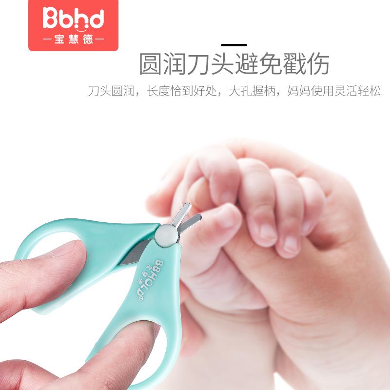 婴儿指甲剪套装剪刀新生儿宝宝剪指甲刀儿童小孩安全防夹肉指甲钳