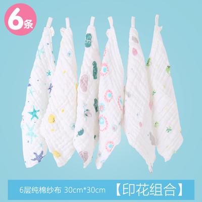 婴儿纱布口水巾纯棉纱巾新生儿宝宝毛巾小方巾手帕手绢儿童洗脸巾