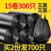 Zhang Ji garbage bag household thickening disposable dormitory black portable vest type garbage plastic bag medium large