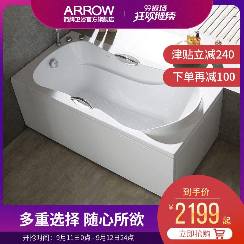 ARROW箭牌卫浴亚克力防滑浴缸浴AE6105普通家用按摩浴缸1.5-1.7米
