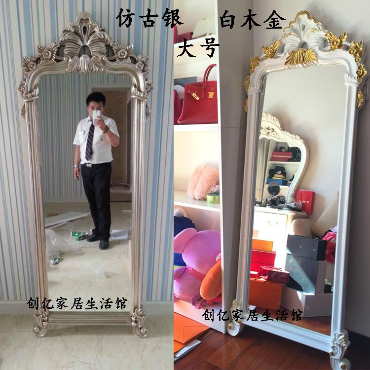 高贵豪华欧式穿衣镜全身镜试衣镜壁挂镜理发美容玄关镜服装店镜子