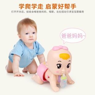 迷你新款趣味嬰兒電動小爬娃0-3-6歲寶寶發光好玩的兒童爬行益