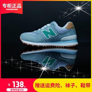 正品新百伦运动鞋nb574egg男女鸳鸯樱花580爱心渐变复古n字鞋999