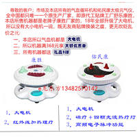 Vibrating Massager Blood and Blood Circulation Machine Qi and Blood High Frequency Spiral Blood Foot Massager Infrared Multifunction Health Device