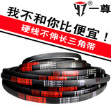 A Triangular Belt Drive Belt B Type B880 to B1143/900/965/1000/1041/1092/1118