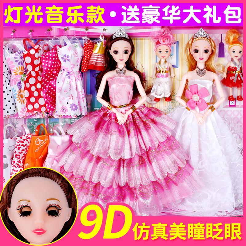 巴比娃娃套装女孩公主玩具过家家洋娃娃音乐灯光换装婚纱衣服