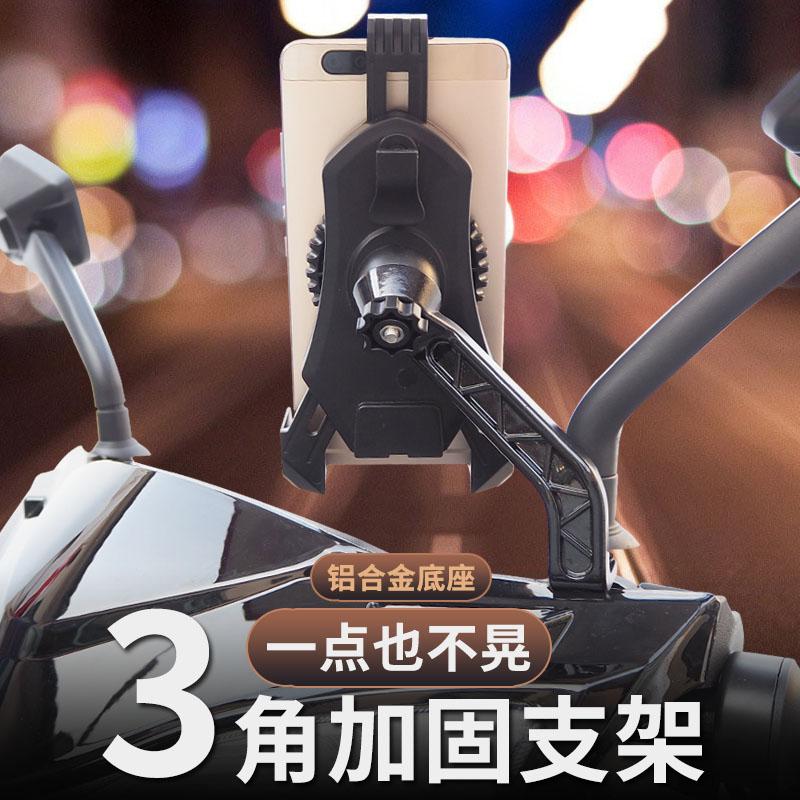 Электровелосипеды / Скутеры Артикул 583790789863