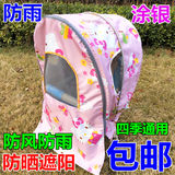 Electric bicycle bicycle child safety seat canopy sun protection sun protection waterproof awning awning