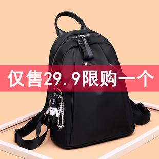 双肩包女士2019新款 百搭潮背包牛津布休闲时尚 韩版 旅行大容量书包