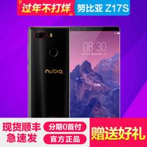 全网通版64GB4GB青春版nova华为Huawei现货速发顺丰包邮