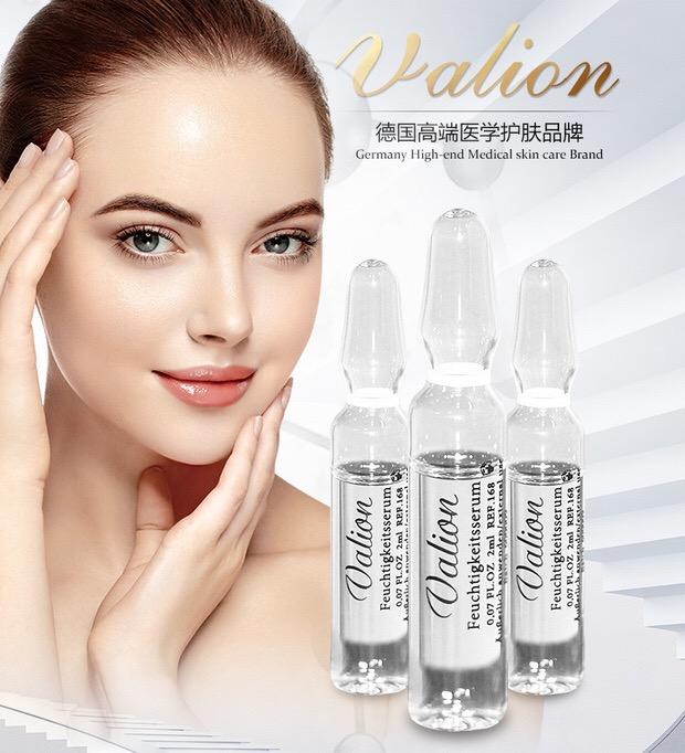 德国Valion小分子玻尿酸蚕丝蛋白精华液精华0.7%  2ML*7支