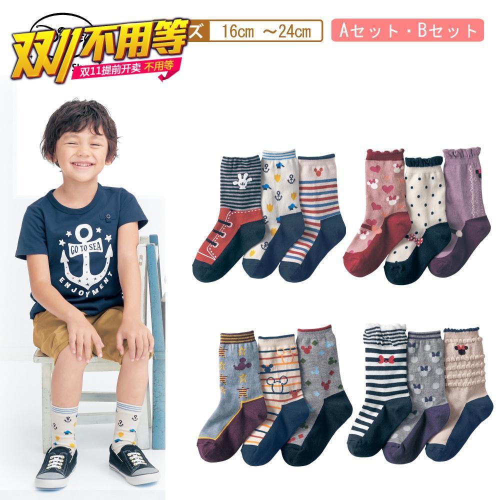 日本官网童装 春夏款男女童迪斯尼图案袜子3双组现货