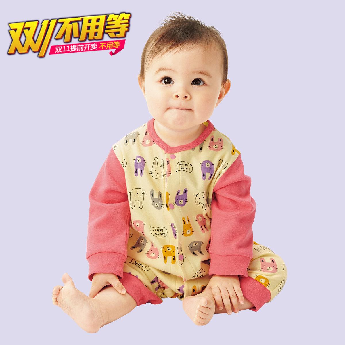 日本Nissen 16秋(特价现货)女宝宝小兔小鸟长袖连身衣爬服