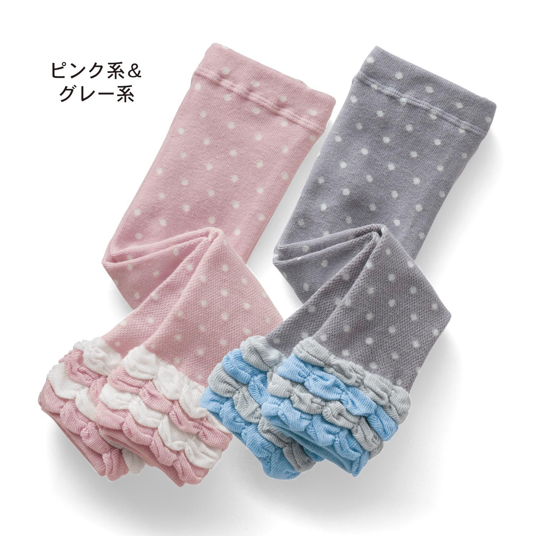 日本官网童装 春夏(特价现货)下摆褶边纯棉内搭长裤2件组