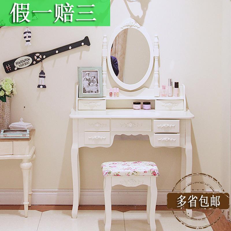 公主化妆台