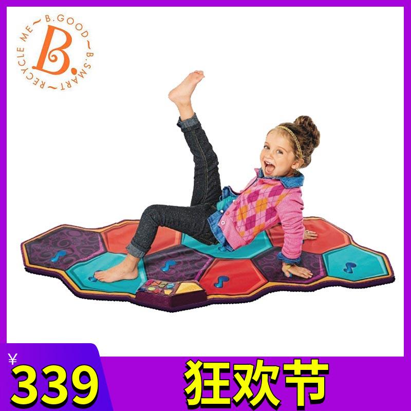 美国比乐B.Toys 音乐跳舞毯 儿童游戏毯音乐砖跳舞垫 室内玩具