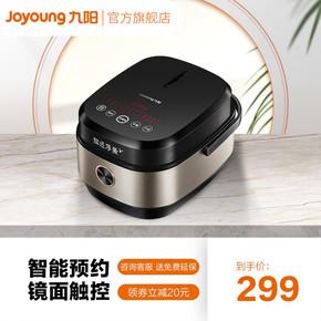 电饭煲预约自动4L智能电饭锅Joyoung