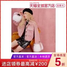 【自营】妖精的口袋 品牌冬装新短款毛圈加厚灯芯绒外套棉服女图片