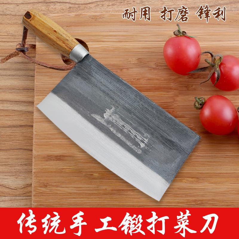 家用菜刀手工菜刀老式铁菜刀厨房刀锻打切片刀桑刀切菜刀切肉刀子