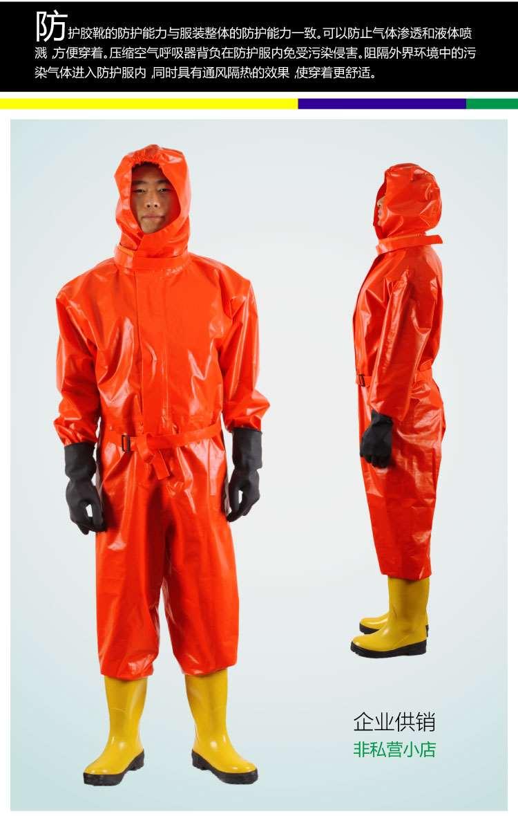 轻型半密封连体防化服液氨氨气耐酸碱防剧毒全密封封闭重型防护服