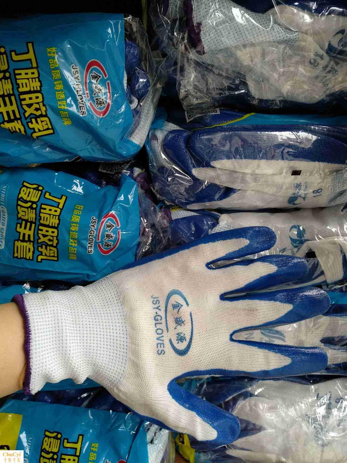 日本购金盛源丁晴胶乳浸塑手套耐油耐酸碱超强耐磨A5级一包12付装