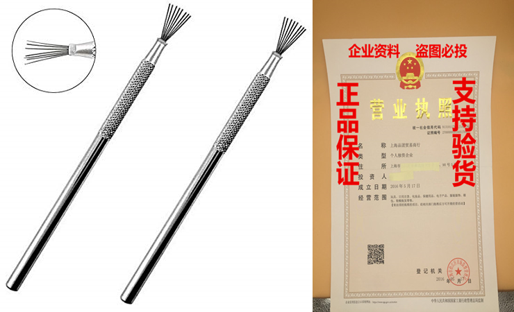 BronaGrand 2pcs Feather Wire Texture Tool for Clay Sculpting