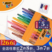 French BIC Bike Clean and Rotating Crayons for Children Safety Non-toxic Baby Painting, Graffiti, Painting Articles 12-color Kindergarten Baby Watercolor Pens