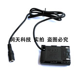 USB Line LP-E6 Fully Decoded Fake Battery DR-E6 Canon 5D2 5D3 5D4 6D 60D 70D 80D