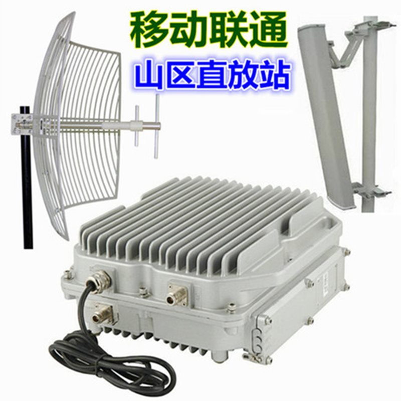Беспроводной wifi роутер 3G/4G Артикул 591378866788