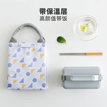 保温包韩国小清新魔术贴饭袋午餐包户外野餐保鲜保冷包便当盒袋子