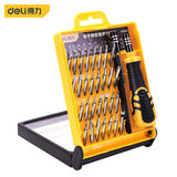 Powerful screwdriver set home universal hexagonal mobile phone repair multi-functional notebook dust removal tool