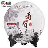 Chinese tea white tea Fujian white tea Laoshu white tea Shoumei white tea cake clear series 330g