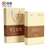 Chinese tea tea Hunan Anhua black tea 3 years Chen Jinhua 茯 brick handmade gold 茯 1kg COFCO products