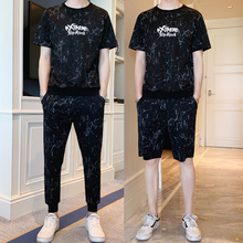 Summer Suit Male 2019 New Korean Edition Fashion Student and Youth Leisure Clothing Sports Clothes Two Thin Suits