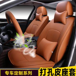 真皮全包汽车座套雷克萨斯ES200ES250 ES240 RX200 NX200坐垫定制