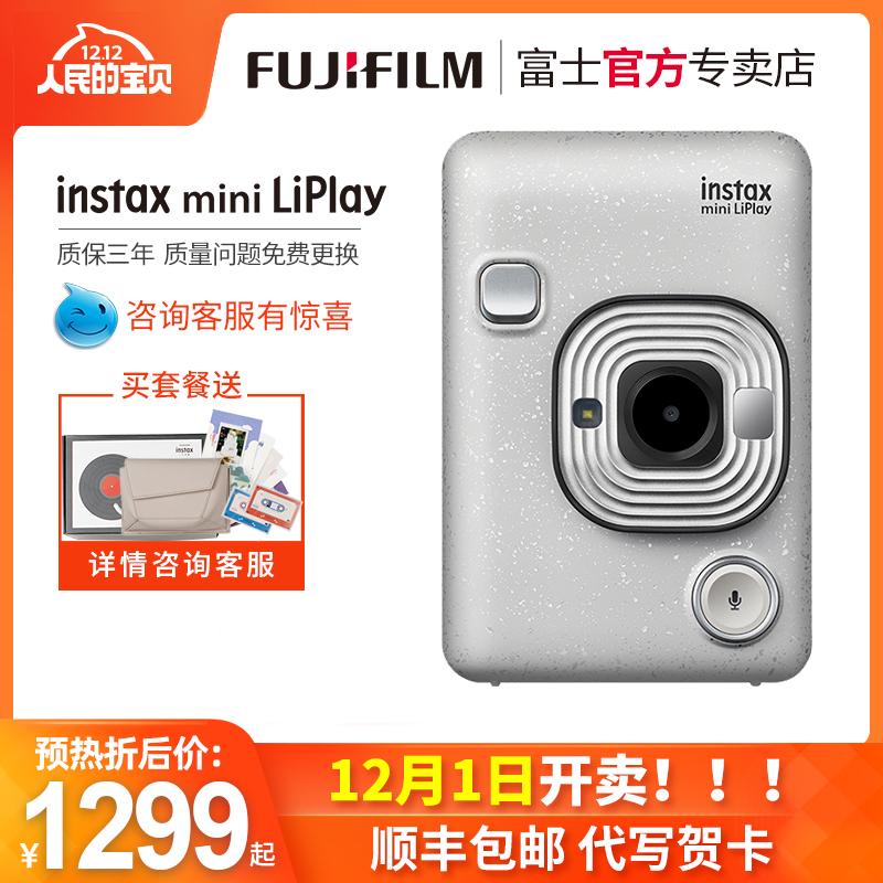 富士拍立得instax mini LiPlay一次成像傻瓜相机手机照片打印机