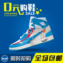 AJ1北卡蓝 nike联名Air Jordan 1 x off white欧洲限定男女篮球鞋