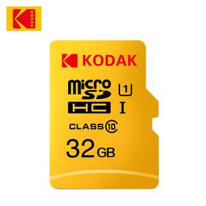 kodak/柯达32g内存卡c10存储sd卡高速 行车记录仪专用tf卡32g手机内存32g卡class10摄像头监控通用micro sd卡