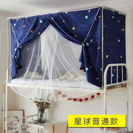 床帘一体式上铺蚊帐宿舍女生用夏天侧面开门单人床学生遮光遮光布