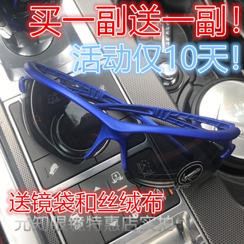 防爆太阳镜运动镜户外骑行墨镜男女抖音同款眼镜防风防虫太阳眼镜