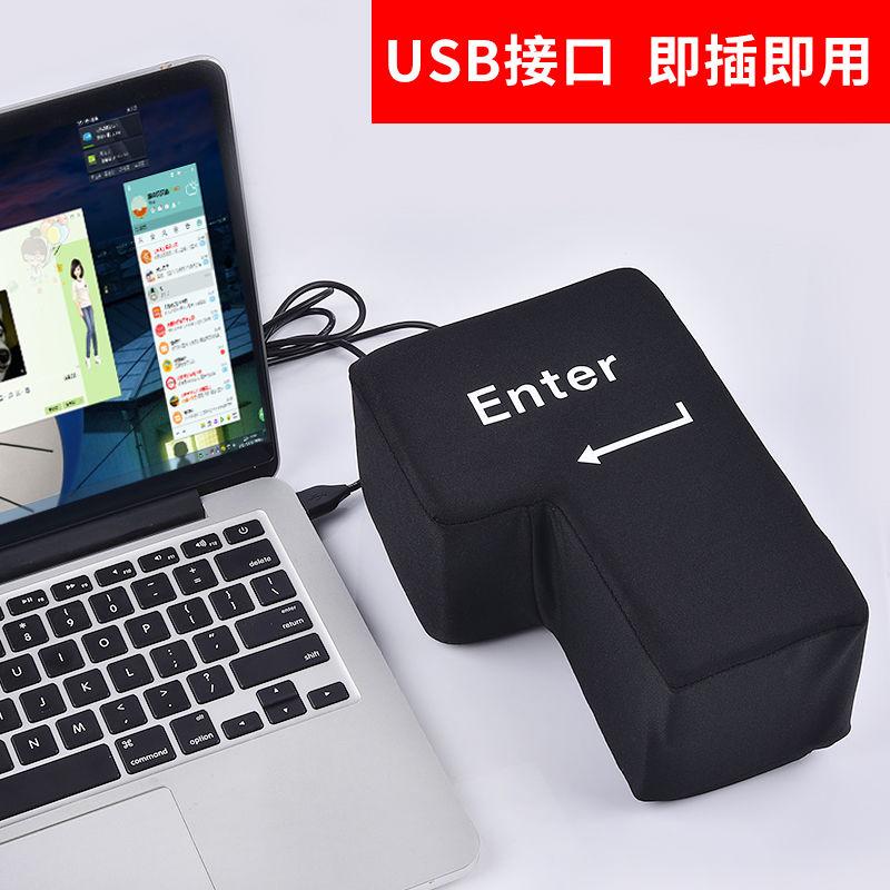 博音适用于USB Big Enter超大号电脑办公巨型回车键程序员减压发