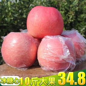 新货冰糖心苹果新鲜红富士年货水果平安果脆苹果孕妇水果10斤包邮