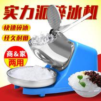 魔凡筷洁宝全自动家用筷子消毒机防霉微电脑智能筷子筒消毒柜商用