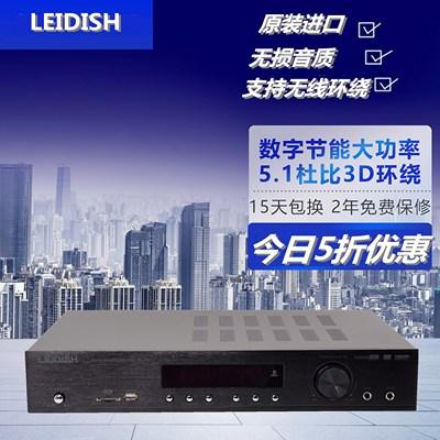 韩国进口LEIDISH杜比5.1家庭影院功放无损重低音音响K歌蓝牙音响