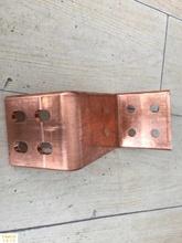 100×10汇流排折弯接地母排紫铜定做铜排板非标图片