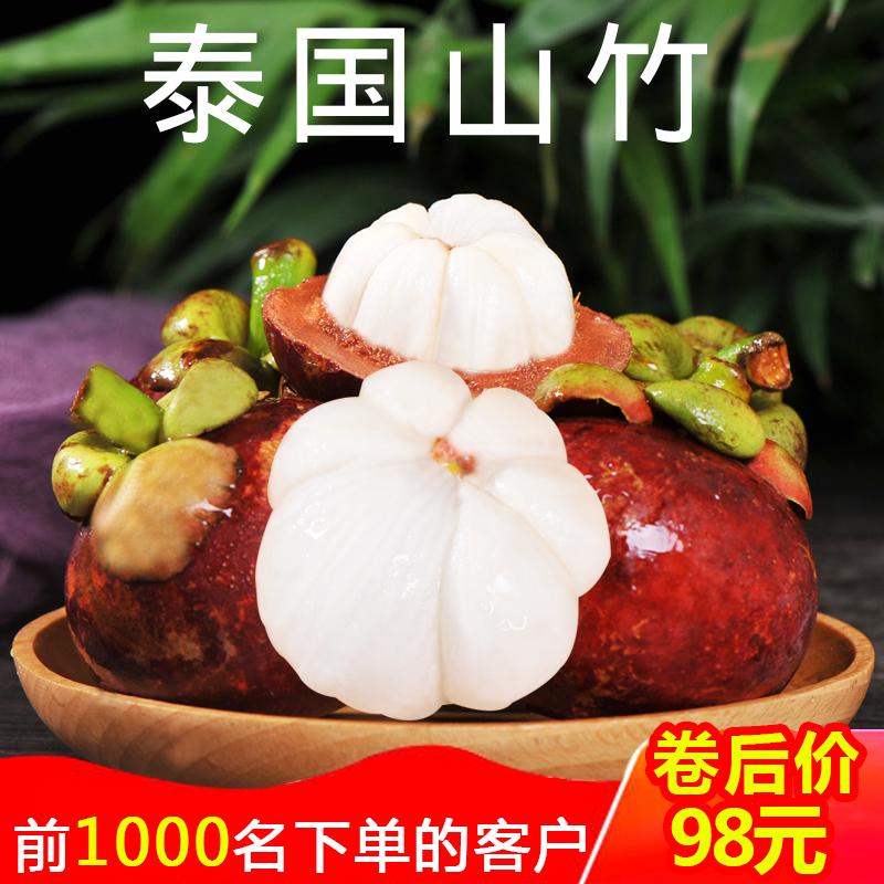 泰国特产进口山竹热带当季孕妇时令水果新鲜5A大果团购5斤装包邮