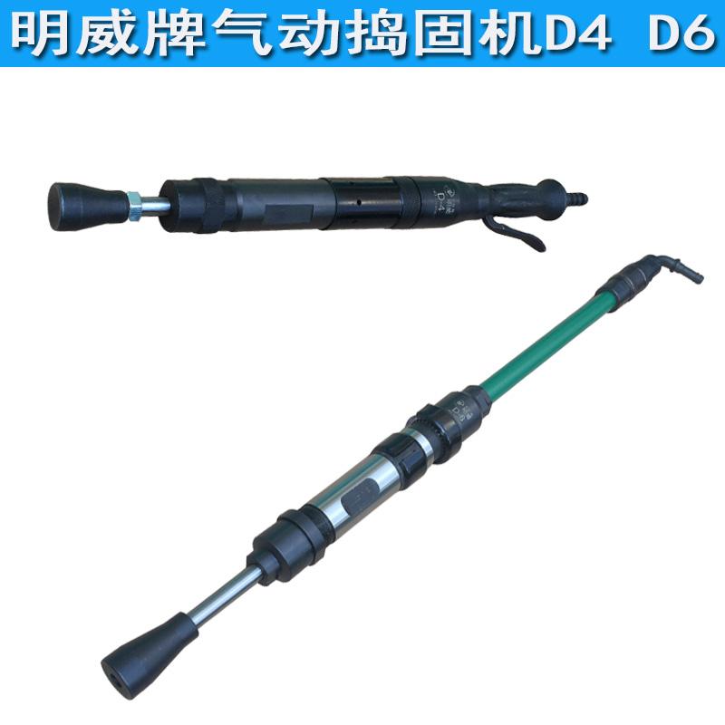工业d6工业级鼓锤锤气动d9d4级锤捣固机气锤翻明威捣鼓牌d3沙