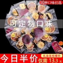 姜丝红枣整箱花茶袋泡茶红茶黑糖斤5啊好老姜黑糖红枣茶散称